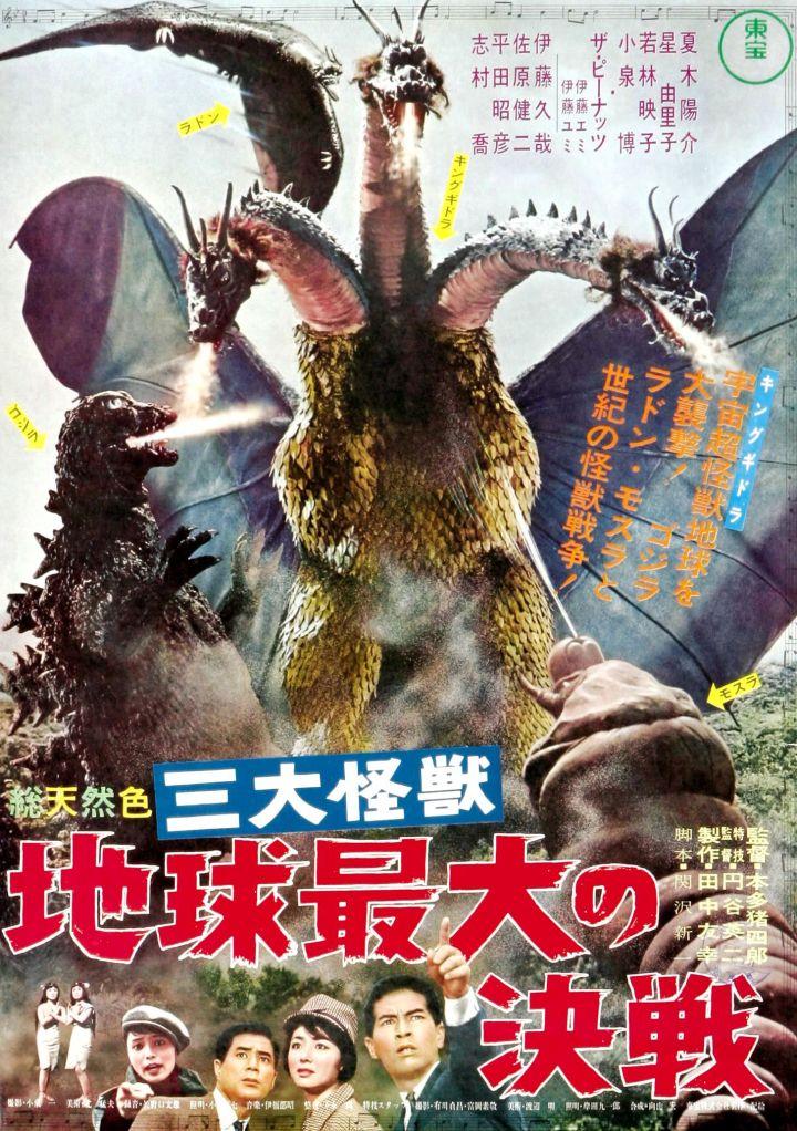 ScreenHub-Movie-Ghidoran, The Three Headed Monster