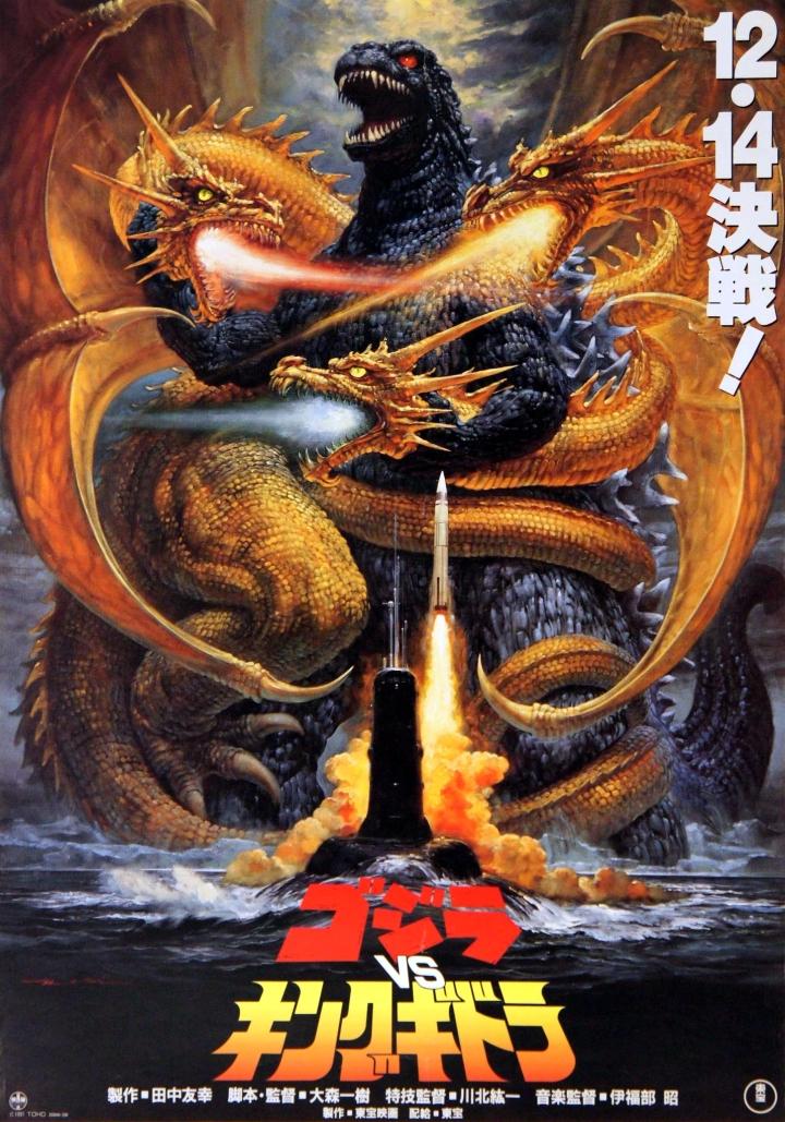 ScreenHub-Movie-GodzillavsKingGhidorah